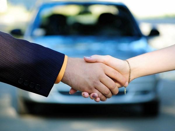 Покупка Б/У автомобиля