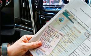 Оформление автомобиля после покупки: как оформить новый авто, особенности регистрации подержанного автомобиля