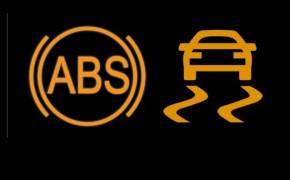 Горит знак АБС (ABS) на панели автомобиля причины, как устранить проблему