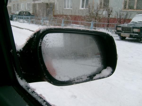 Зеркало до включения нагревателя